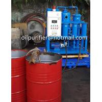 Buy cheap Hydraulic Oil Fluids Purification Plant, Lube oil regeneration system with carbon filter,Drawing oil,Gearbox oil,coolant product