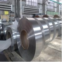 Buy cheap H32 Aluminum Alloy Strip High Strength Capacity For Electronic Casings product