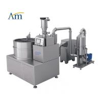 Buy cheap SUS304 / SUS316L Pharmaceutical Granulation Equipments Centrifugal Granulator product