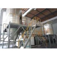 Buy cheap High Speed Chemical Spray Dryer Ceramic Industry No Pollution No Leakage product