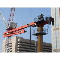 Buy cheap CE Placing Boom Concrete Stationary Customized Height 0~48℃ Working Temperature product