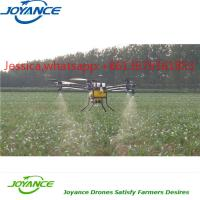 Buy cheap 6kg-20kg big spraying width agricultural UAV drone sprayer for plant protection product