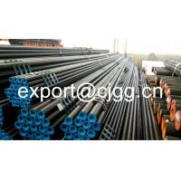 Buy cheap DIN17175 ST45.8 Hot Rolled Steel Pipe Round Mechanical Tubing from Wholesalers
