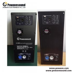 Buy cheap D-1600S, speaker power amplifier module class D plate amplifier 600w for 10, 12, 15 inch product