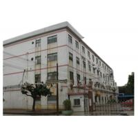 Fort Electronics Co.,Ltd
