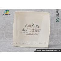 China Recyclable Food Packing Boxes Solid Colors Glossy Finish Technique TZ-092 on sale