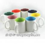 Buy cheap Export RUSSIA inside colors Firing LOGO ceramic mug custom LOGO 7102 mark cup from Wholesalers