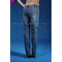 Buy cheap 2011 BPP fashion newest  lady jeans product