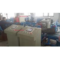 Buy cheap Semi Automatic Roll Forming Equipment 350 H Steel Pipe Bending Machine Chain Drive product