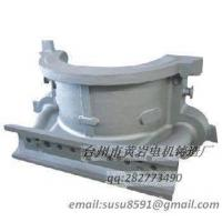 China alloy steel casting carbon steel casting,ductile casting,steel casting steam pump parts casting on sale