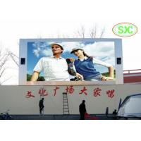 China new style outdoor p3.91 high definition rgb led display,high brightness and vivid image on sale