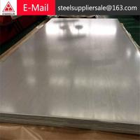Buy cheap stainless steel sheet metal fabrication parts product