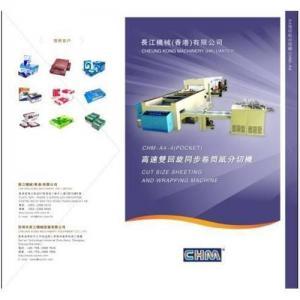 Buy cheap A4 sheeter/A4 paper cutter/A4 paper sheeting machine/A4 paper converting machine product