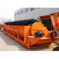 Buy cheap Large Capacity Top Quality Spiral Classifier Manufacturer product
