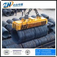 China Rectangular Lifting Electromagnet for Wire Rod Coil on sale