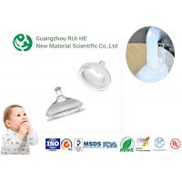 Buy cheap ISO Nipple Liquid Silicone Rubber Food Grade RH5350 - 70 High Transparency for Baby Supplies product