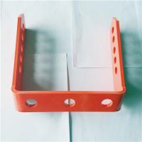 Buy cheap Aluminum Stamping Assembly Bracket & Mount Plate For LED Housing product