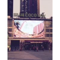 Buy cheap High Resolution Advertising Outdoor Led Displays High Brightness from Wholesalers