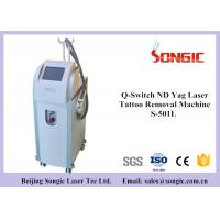 Buy cheap Q Switch ND YAG Laser Tattoo Removal Machine with 1064nm / 532 nm from Wholesalers
