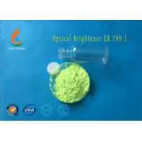 ER-II Optical Whitening Agent , Optical Brightener For Cotton HS CODE 32042000