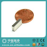 Buy cheap Permanent Little Block Magnet Ndfeb with Neodymiun Chemical Element product