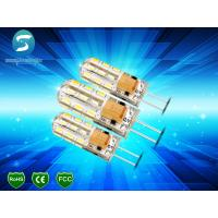 Buy cheap high brigh G4 LED Bulb SMD2835 SMD3014 AC DC 12v 24v, LED G4 3 Watt 12V Bulb from Wholesalers