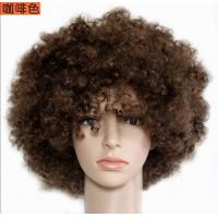 Buy cheap football fans wig, sports wigs. product