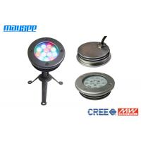 Buy cheap 36w Outdoor RGB Recessed LED Pond Lights , Color Changing LED Light product