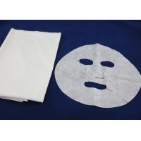 Buy cheap Eco - Friendly Biodegradable Facial Mask Sheet Pack Anti - Static product
