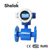 Buy cheap Integrated Electromagnetic Battery Power Supply Electronic Flow Meters product