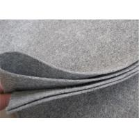 Buy cheap Grey Color Needle Punched Felt 100% Polypropylene For Gift Packaging product