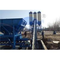 Buy cheap Conveying Belt Type HZS60 Concrete Batching Plant With Automatic PLC Control System product