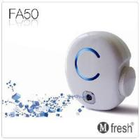 Buy cheap Home Ozone Air Sterilizer Fa50 for Small Room product