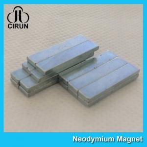 Buy cheap Strong Powerful Neodymium Bar Magnets N52 Grade Square High Coercivity product