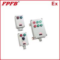 Buy cheap explosion proof power distribution cabinet IIB IIC DIP product