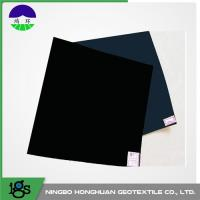 Buy cheap PE HDPE Geotextile Liner For Mining , 1.25mm HDPE Geomembrane product