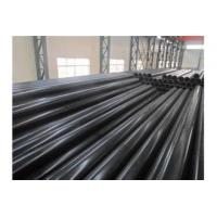 Buy cheap Carbon Molybdenum Seamless Alloy Steel Tube ASTM A209 T1 PED Hot rolled from Wholesalers