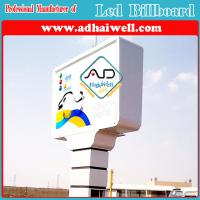 Buy cheap Outdoor Latest P10 SMD LED TV Advertising Screen Billboard product