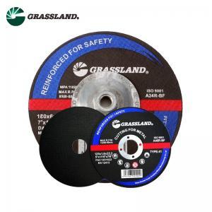 Buy cheap 5 Inch Reinforced Fiberglass Metal Cut Off Discs 125 X 3.2 X 22Mm product