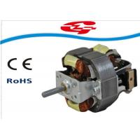 Buy cheap Food Processor 220v AC Single Phase Induction Motor Aluminum Shell 200W Power product