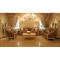 Buy cheap High End Romantic Sofa set made by Solid Wooden Frame with Leather and Fabric Cushion product