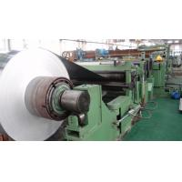 Buy cheap Alum 5052 Mill Finish Aluminum Coil Waterproof  Fireproof Heat Preservation product