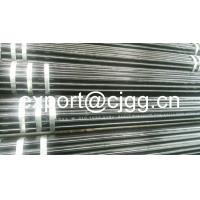 Buy cheap ST45 DIN1629 Seamless Carbon Steel Pipe Plained Ends / Beveled Ends from Wholesalers