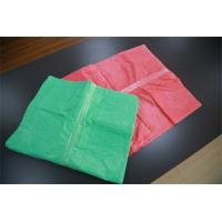 Buy cheap Polyethylene Laundry Bags For Washing Machine , Green Clean Dissolvable Laundry Bags product