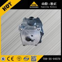 Buy cheap sell PC50MR-2 Excavator Hydraulic Pilot Gear Pump 708-3S-04570(Email:bj-012@stszcm.com ) product