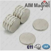 Buy cheap N42 disc strong neodymium magnets 12.7x2.5mm product