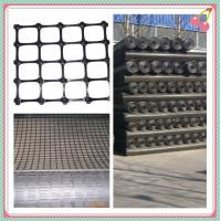 Buy cheap Geogrid for slope stabilization product