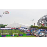 Buy cheap 3m-60m width aluminum and PVC white clear span tent used for outside sport events from Wholesalers