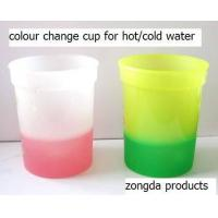 Buy cheap Plastic Colour/Color Change Cups,Water Cups,Plastic Cups product