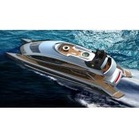 Buy cheap CE New Luxury RIB Boat /Yacht With Center Console product